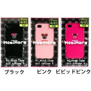 モビモア ポリカーボネートケース for iPhone4/iPhone4S 水玉ミニー[ブラック/ピンク/ビビッドピンク/ケース/カバー/iPhone4用/iPhone4S用/アクセサリー]|w-yutori