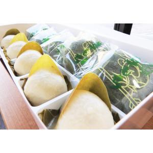 草もち&麩まんじゅう(各5個)お試し和菓子セット...