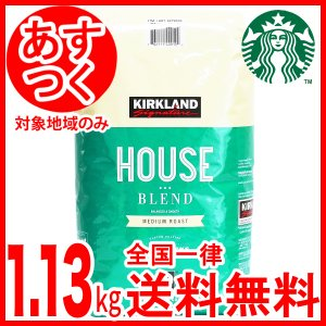 STARBUCKS COFFEE コーヒー豆 HOUSE BLEND 907g