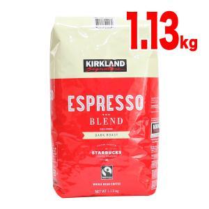 スターバックス エスプレッソ ブレンド 907g (赤) コーヒー豆 珈琲豆 100%アラビカ豆 コ...