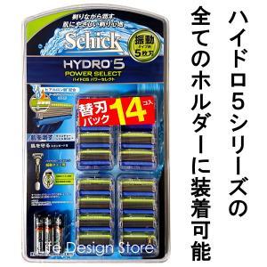 シック ハイドロ5 パワーセレクト (振動タイプ用5枚刃) ...