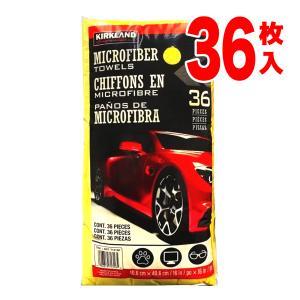 マイクロファイバータオル 36枚 車 車用 洗車 掃除 マイクロファイバークロス マイクロファイバー...