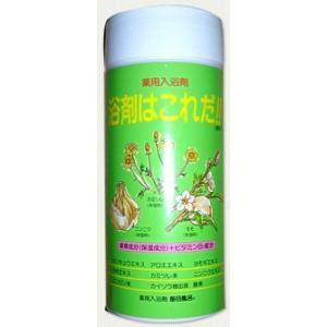 【医薬部外品】薬用入浴剤 毎日風呂 1200g(80回分)浴剤はこれだ あせも 荒れ性 こり しっし...