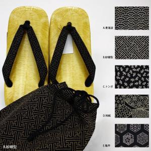 雪駄(せった)信玄袋(しんげんぶくろ)■日本製 逸品履物【印伝調鼻緒紳士雪駄&信玄袋(マチなし)セット】 wa-raku