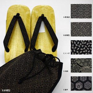 雪駄(せった)信玄袋(しんげんぶくろ)■日本製 逸品履物【印伝調鼻緒紳士雪駄とマチ付 信玄袋セット】 wa-raku