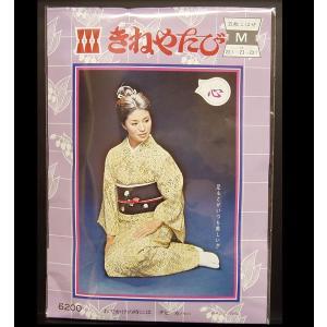 きねや足袋 ナイロン足袋カバー【心】 wa-raku