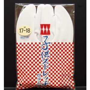 きねや足袋:子供ストレッチ足袋(口ゴム付) wa-raku