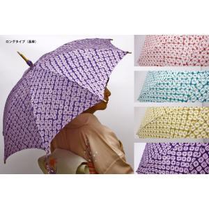 有松鳴海絞りの手絞り日傘【絞の里】(ロング・折りたたみ)|wa-raku