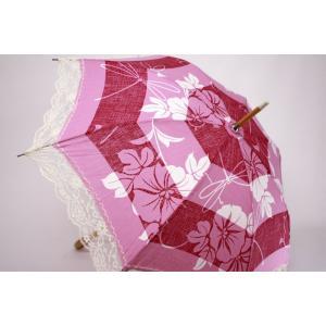 浴衣地パラソル【ゆかたぱらそる(日傘)】ピンク重ね・ あさがお|wa-raku
