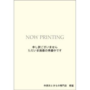 【加工】パンツ丈直し(パンツ丈を短くする)|wa-raku
