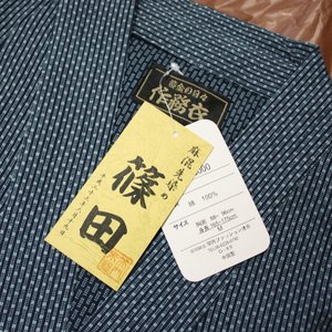 無料 名入れオリジナル商品ラベル【ハッピー洒落タグ】[父の日ギフトに最適]|wa-raku