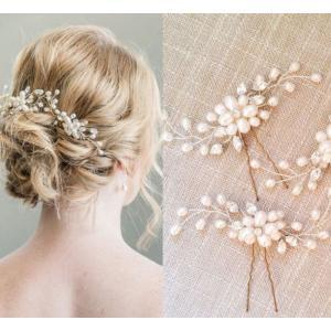 髪飾り パール ヘアアクセサリー 80mm かんざし パーティー 着物 和装 結婚式 成人式 卒業式