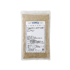 くるみパウダー / 100g TOMIZ/cuoca(富澤商店)