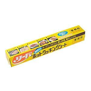 ライオン リード ホットクッキングシート / 30cm×20m TOMIZ/cuoca(富澤商店)
