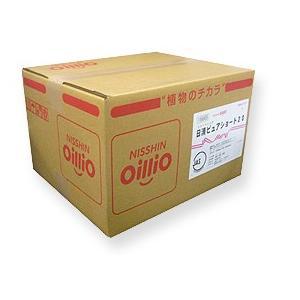 【冷蔵便】ピュアショート20 / 15kg TOMIZ/cuoca(富澤商店)