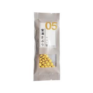 富澤さぷり ウコン / 20g(約80粒) TOMIZ/cuoca(富澤商店)|wa-tomizawa