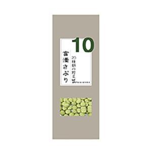 富澤さぷり 20種類の野菜 / 20g(約80粒) TOMIZ/cuoca(富澤商店)|wa-tomizawa