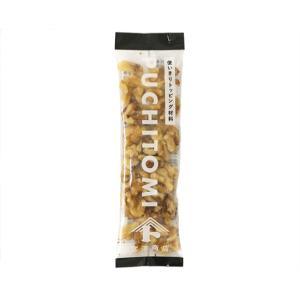 使い切りやすいプチサイズをスティック包装にしました。製菓製パンの練り込みなどに。