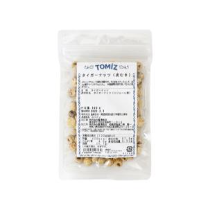 タイガーナッツ(皮むき) / 100g TOMIZ/cuoca(富澤商店) スーパーフード タイガーナッツ wa-tomizawa