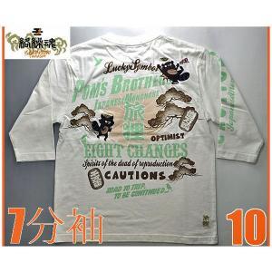 和柄絡繰魂7分袖Tシャツ メンズ七分袖 長袖 POMS旅狸刺繍 丸首 クルーネック おしゃれカジュアル 232116 wa-wa