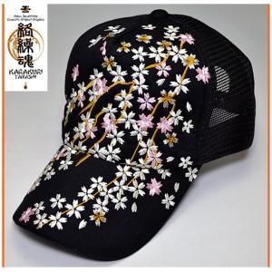 和柄メッシュキャップ 帽子 メンズレディース 絡繰魂桜刺繍 おしゃれカジュアル フリーサイズ 273859|wa-wa