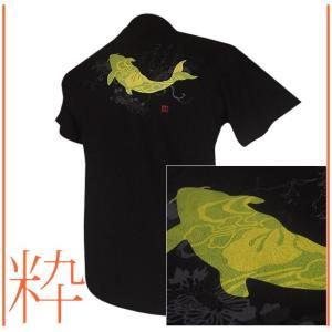 メール便 和柄Tシャツ半袖 メンズレディース 日本製 丸首 クルーネック 和風風情 大人おしゃれカジュアル 倭人草衣粋鯉 wa-wa