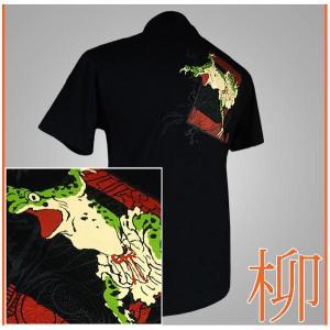 メール便 和柄Tシャツ半袖 メンズレディース 日本製 丸首 クルーネック 和風風情 大人おしゃれカジュアル 倭人柳蛙 wa-wa