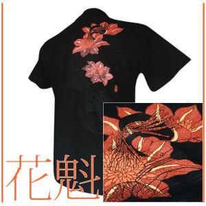 メール便 和柄Tシャツ半袖 メンズレディース 日本製 丸首 クルーネック 和風風情 大人おしゃれカジュアル 倭人花魁おいらん wa-wa