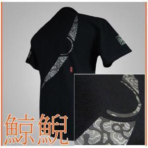 メール便 和柄Tシャツ半袖 メンズレディース 日本製 丸首 クルーネック 和風風情 大人おしゃれカジュアル 倭人鯨鯢げいげい wa-wa