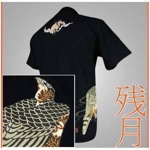 メール便 和柄Tシャツ半袖 メンズレディース 日本製 丸首 クルーネック 和風風情 大人おしゃれカジュアル 倭人鷹残月 wa-wa