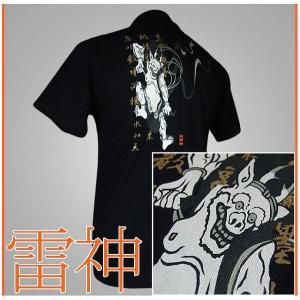 メール便 和柄Tシャツ半袖 メンズレディース 日本製 丸首 クルーネック 和風風情 大人おしゃれカジュアル 倭人雷神 wa-wa