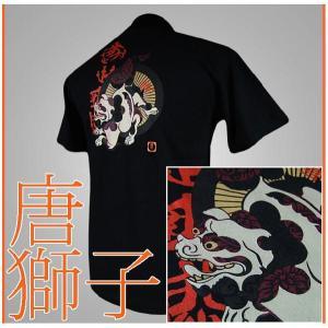 メール便 和柄Tシャツ半袖 メンズレディース 日本製 丸首 クルーネック 和風風情 大人おしゃれカジュアル 倭人唐獅子 wa-wa