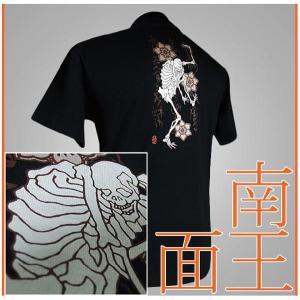 メール便 和柄Tシャツ半袖 メンズレディース 日本製 丸首 クルーネック 和風風情 大人おしゃれカジュアル 倭人南面王髑髏どくろ wa-wa