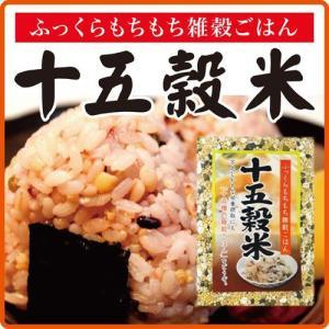 十五穀米 350g もちもちぷちぷち美味しい雑穀米|wa-zeka