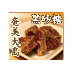 (鹿児島県奄美大島産)黒砂糖 360g|wa-zeka