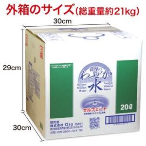 薩摩のわっぜか水 20L BIB 2箱セット|wa-zeka|02