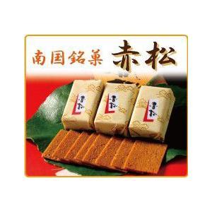 南国銘菓せんべい 赤松|wa-zeka
