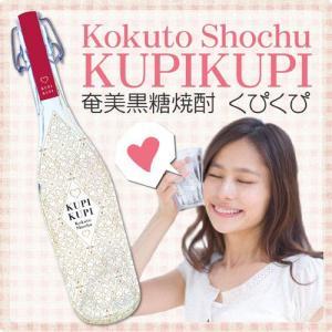 奄美黒糖焼酎 KUPIKUPI(くぴくぴ) 720ml wa-zeka