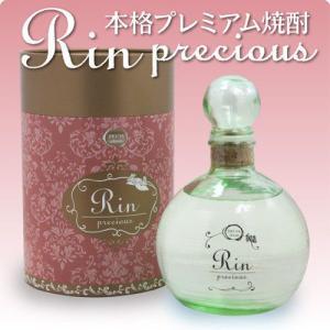本格芋焼酎 Rin precious(リンプレシャス) 720ml wa-zeka