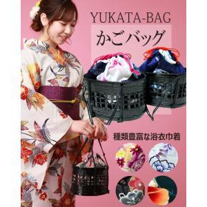 選べる巾着 かごバッグ 竹製かご 浴衣 きんちゃく 3way バッグ 大容量 値下げ
