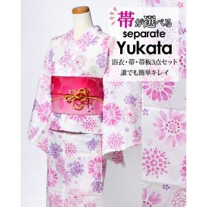 レディース浴衣 3点セット しっとり 華やか 綿紅梅 セパレート浴衣 ワンタッチ帯 帯板 白地菊にあじさい柄 桜チェリー帯 16110WH|waaraiya