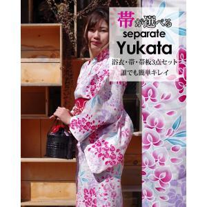 レディース浴衣 3点セット かわいい 華やか セパレート浴衣 ワンタッチ帯 帯板 白地藤柄 ピンク椿帯 17205WH|waaraiya