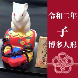 干支 子 ねずみ 博多人形 白水英章 送料無料 縁起物 招福 小槌 十二支|waaraiya