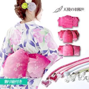 作り帯 飾り紐 付帯 ワンタッチ帯 ベルト感覚の簡単結び帯 女性用 レディース 浴衣帯 選べるピンク|waaraiya