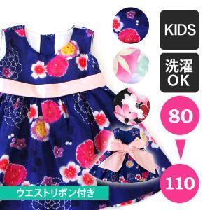 こども 浴衣 ワンピース 女の子 花柄 2way リボン付き 紺 80cm 90cm 100cm 110cm|waaraiya