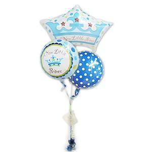王冠がキラリ! 王子様が生まれた記念に♪ 出産祝リトルプリンス男の子クラウンシェイプ3バルーンセット wac-up