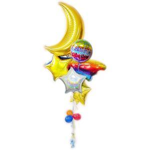 パーティー 装飾品 月 星 虹 電報 お祝い バルーンギフト バルーン電報 夜空に乾杯♪CG5バルーンセット|wac-up