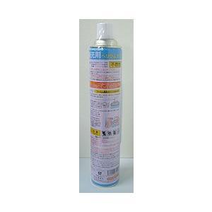 ヘリウム補充缶(大)9.5L|wac-up|03
