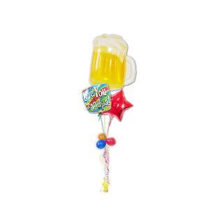 ビールで乾杯!グランパラブユースクエア3バルーンセット<補充缶付>  敬老の日・還暦祝い・祖父母 wac-up
