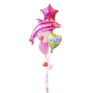 癒し プレゼント お見舞い 入院 療養 病気 元気 バルーン ギフト お見舞いチアリー&ピンクドルフィン5バルーンセット|wac-up